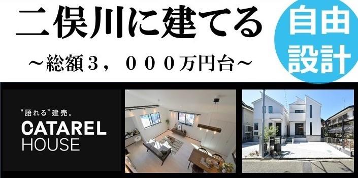 二俣川ティーワークス