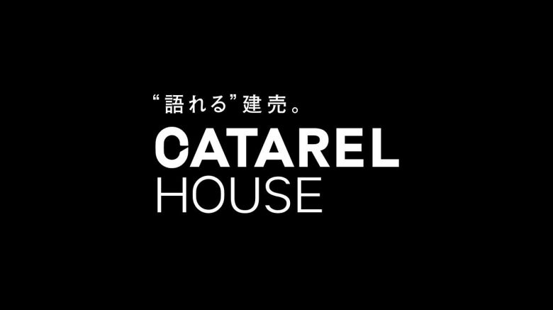 杉田エリアにてCATAREL HOUSE 登場!